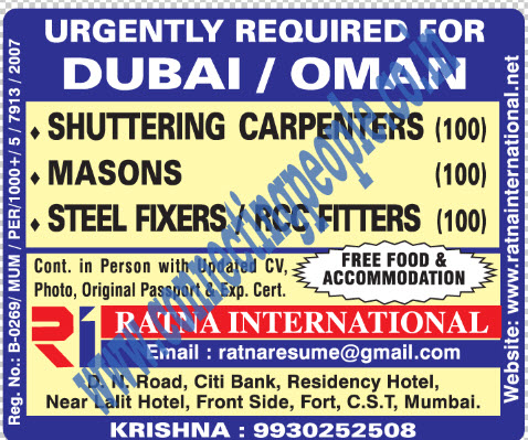 URGENTLY REQUIRED FOR DUBAI / OMAN JOB VISA FROM INDIA. ~ Connecting on passport from india, marriage certificate from india, drivers license from india, immigration from india, currency from india,