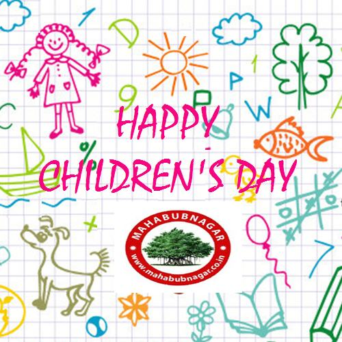 Children' Day Sms / Children's Day Quotes / English Sms 2