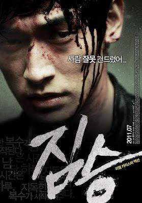 Çeviri: The Beast / Canavar (2011)
