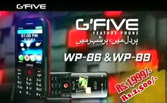 Gfive WP-86 and WP-89 Price In Pakistan