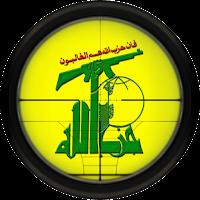 Hezbollah Watch