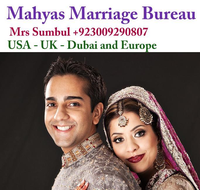 usa marriage agency