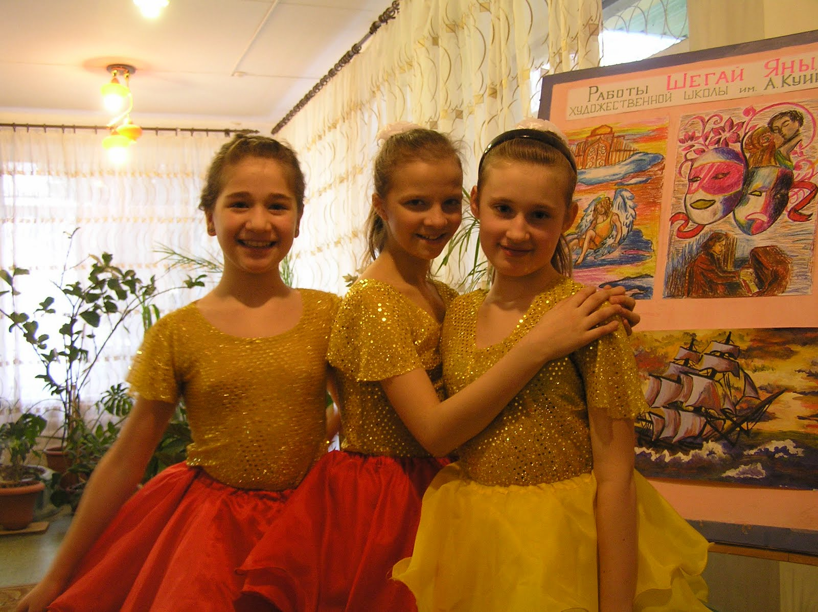 Angels From Ukraine http://echolsinukraine.blogspot.com/2011/04/angel-party.html