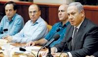 Prime Minister Benjamin Netanyahu, Shin Bet chief Yoram Cohen, Minister Silvan Shalom and Minister Dan Meridor