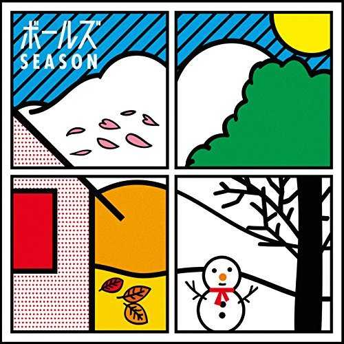 [Single] ボールズ – Season (2015.06.03/MP3/RAR)