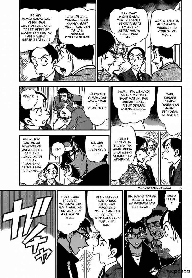 Komik detective conan 860 861 Indonesia detective conan 860 Terbaru 5|Baca Manga Komik Indonesia|Mangacan