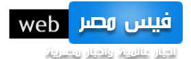 فيس مصر