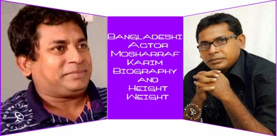 Mosharraf-Karim-Biography-and-Height-Weight