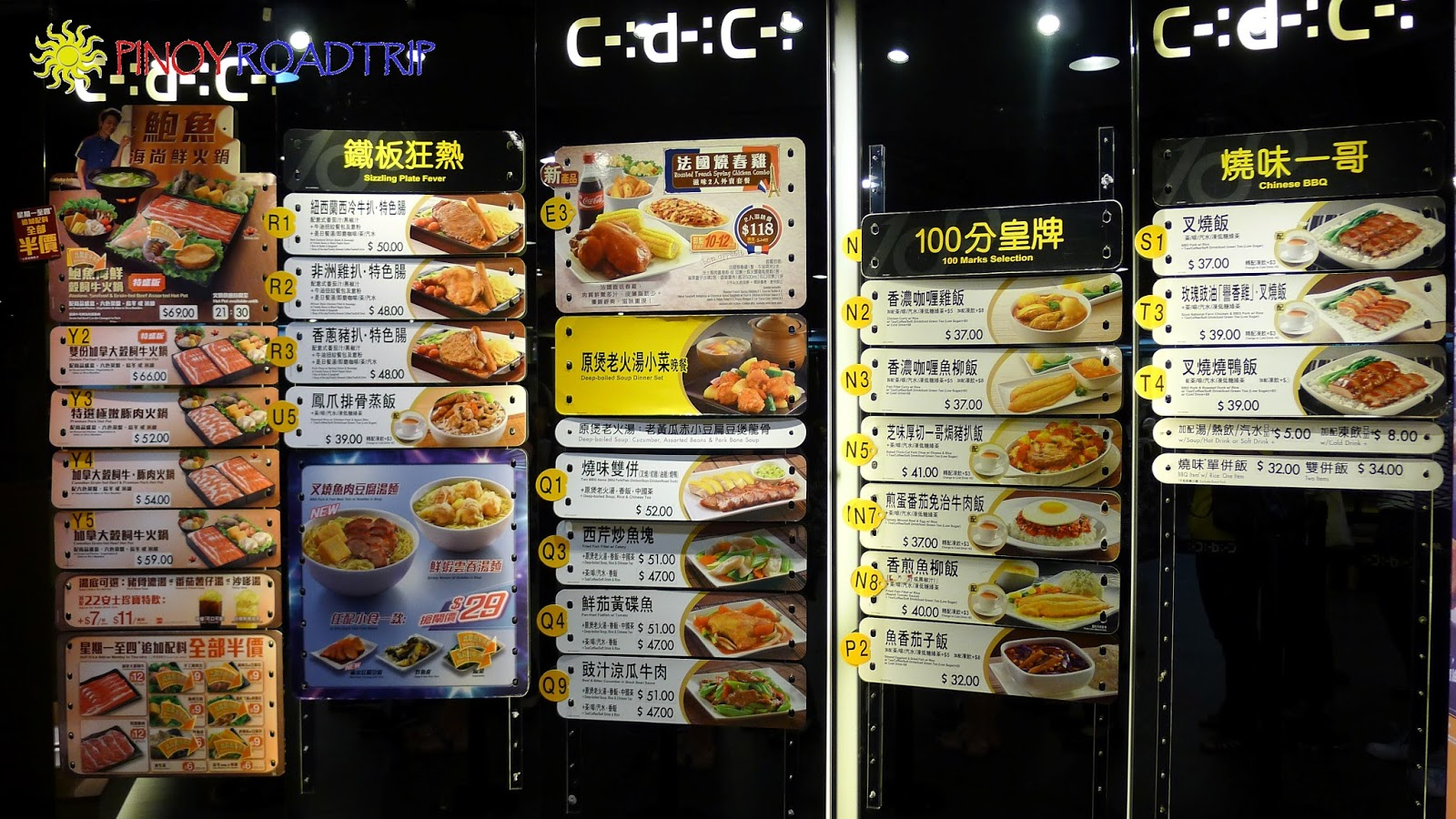 cafe de coral five forces The organizational chart of cafe de coral displays its 15 main executives including tak shing lo, hung chun lim and bin yang.