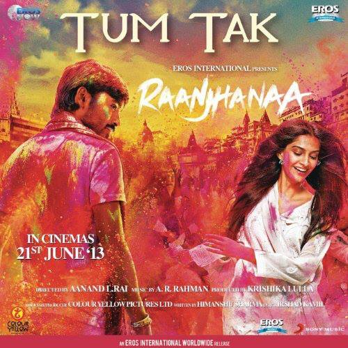 Tum Tak Various Mp3 Song