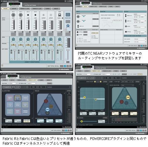 t.c. electronic Konnekt Live