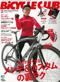 BiCYCLE CLUB バイシクル クラブ 2017年02月号  200MB