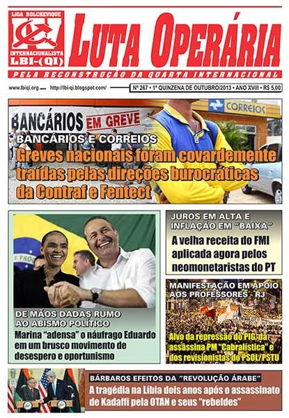 LEIA A EDIÇÃO DO JORNAL LUTA OPERÁRIA, Nº 267, 1ª QUINZENA DE OUTUBRO/2013
