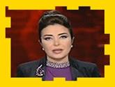 ---برنامج الحياة اليوم مع لبنى عسل حلقة يوم الأحد -19-2-2017