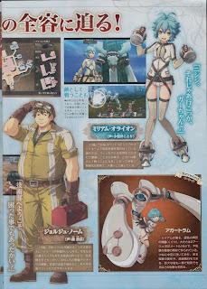 the legend of heroes sen no kiseki famitsu scan 3 The Legend of Heroes: Sen no Kiseki (PS3/PSV)   Artwork Famitsu Magazine Scans