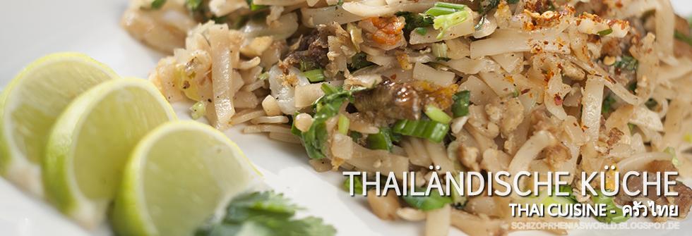 Tom Yam Gung - thailändische Küche
