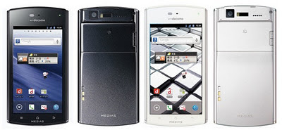  Specifications of 6.7mm Android Smartphone