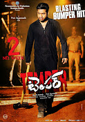 Temper movie 2nd week wallpapers-thumbnail-10