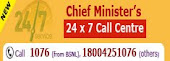 Chief Minister's Call Centre