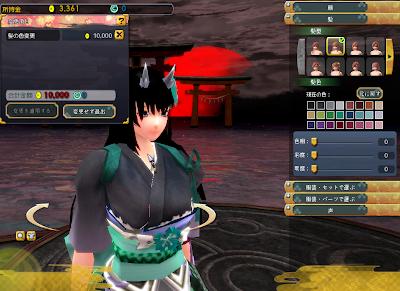 Onigiri Online - Appearance Change