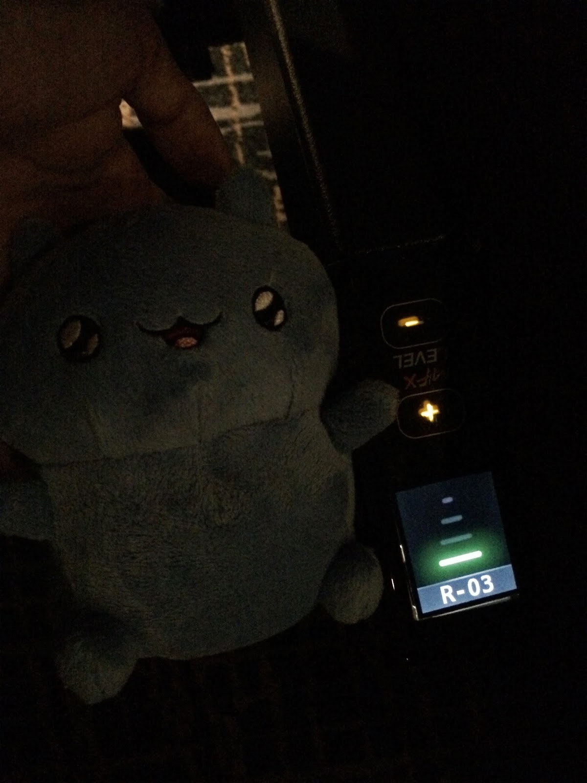 Catbug with D-Box motion levels