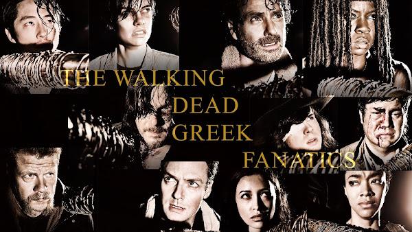The Walking Dead Greek Fanatics