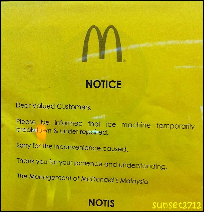 mcdonalds notice