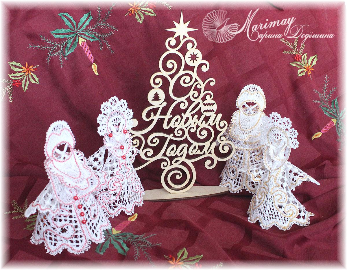одежда снегурочка шаблон