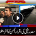 Threat Made By Saad Rafique To Iqrar-ul-Hassan