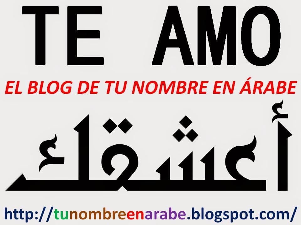 Te amo en letras arabes para tattoo
