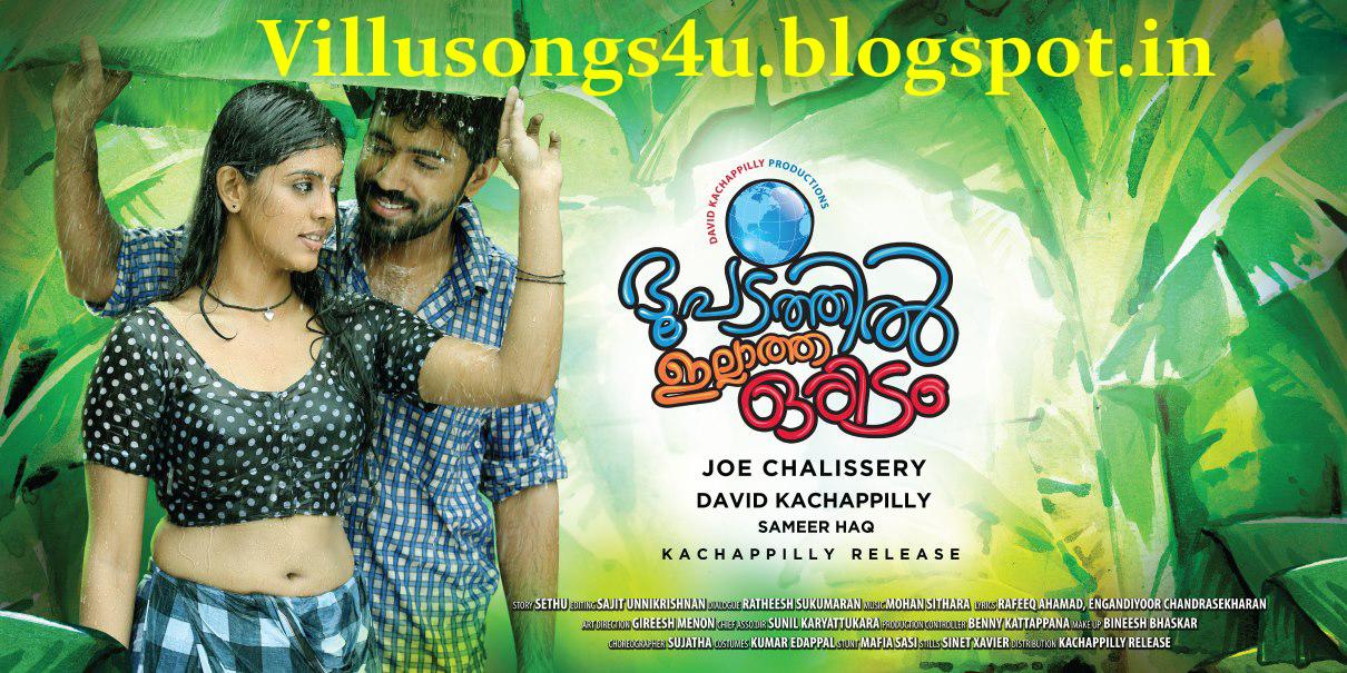 villusongs4u malayalam songs