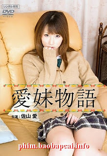 Phim Chuyn Tnh C Em Gi (18+) - The Tale Of The Affectionate Girl [Vietsub] Online
