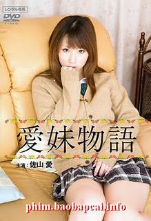 Phim Chuyện Tình Cô Em Gái (18+) - The Tale Of The Affectionate Girl [Vietsub] Online
