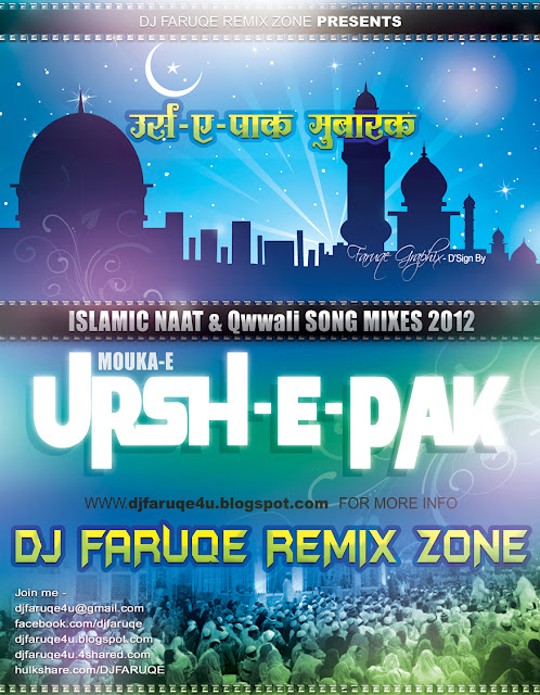 dj islamic qawwali free download