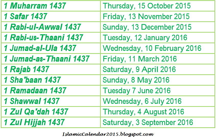 Printable Calendar 2016: 2016 Calendar with Islamic (Muslim) Holidays