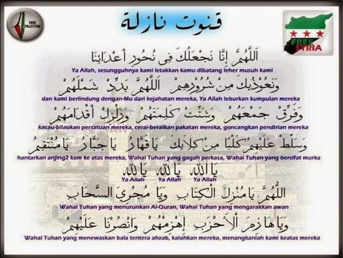 Jom Pakat Baca Doa Qunut Nazilah Untuk Saudara Islam Kita Yg