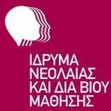 Εθνική Εστία Επιστημών