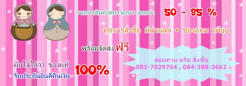 healthywecare.blogspot.com