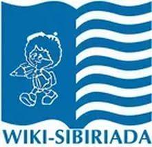 Моя страничка в WikiСибириаде