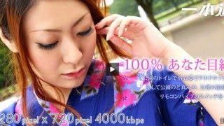 The climax beautiful girl Japanese porn videos is this