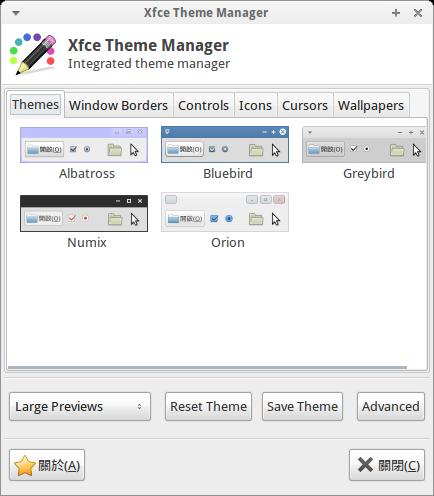 Xfce Theme Manager 佈景主題管理工具