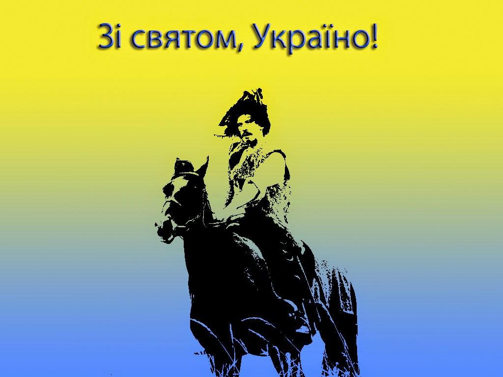 Артруинфо - иллюстрации - коли козак в полi, тодi вiн на волi - зворыкин бв