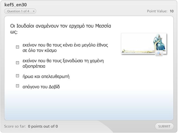 http://ebooks.edu.gr/modules/ebook/show.php/DSGYM-A109/355/2385,9142/extras/Html/Excersise_30_kef5_en30_Quiz_popup.htm
