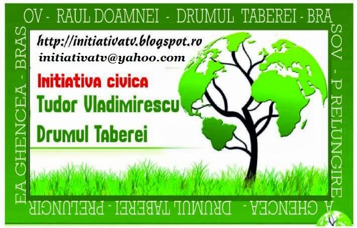 Emblema Initiativa Tudor Vladimirescu