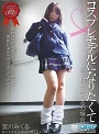 Cosplay Model Becomes School Girl Miyakawa Mikuru