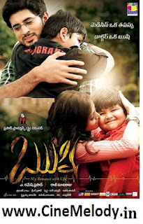 Rushi Telugu Mp3 Songs Free  Download -2012