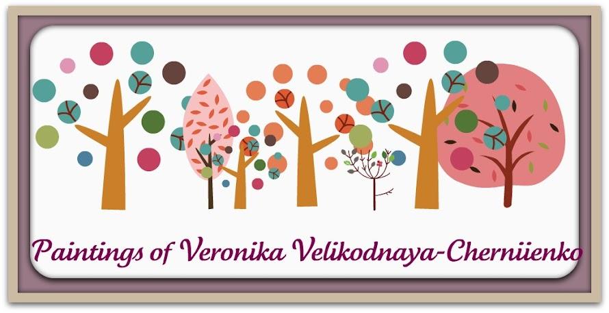 Veronika Velikodnaya-Cherniienko