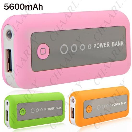 Jual Power Bank Harga Murah Yoobao Hame Vivan PowerBank