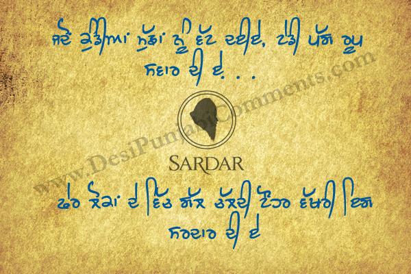 Sardar - New Whatsapp Punjabi Status