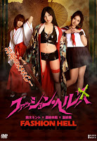 Download Horny House of Horror (2010) BluRay 720p 450MB Ganool